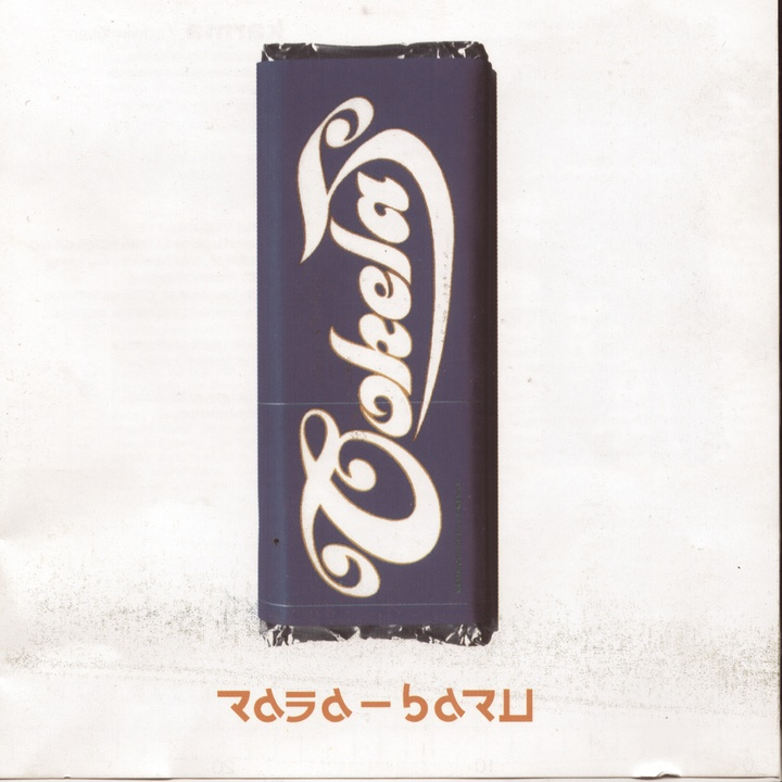 Bendera - Album Version